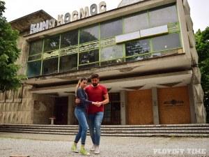 """Общината даде седмица срок за доказването на правата за кино """"Космос"""""""