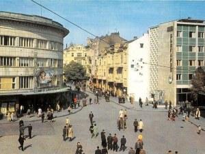 Безделниците на Пловдив отпреди близо 40 години