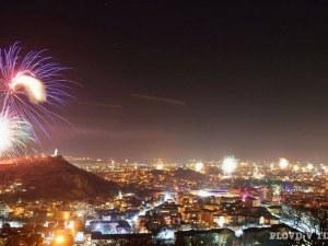 Честита нова година - Пловдив е Европейска столица на културата