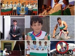 Младите хора от Пловдивско, които ни накараха да се гордеем през 2019