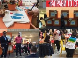 """Поли Генова и Криско подкрепиха кампанията """"Направи го сега"""" в Пловдив"""