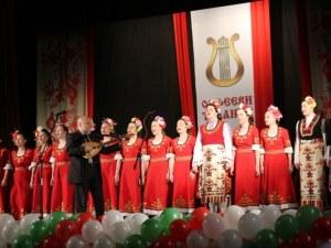 """""""Орфееви таланти"""" пеят в 7 пловдивски зали в продъложение на три дни"""