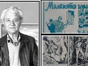 """Петър Григоров - """"рисувачът"""" на комикси отпреди компютърната ера"""