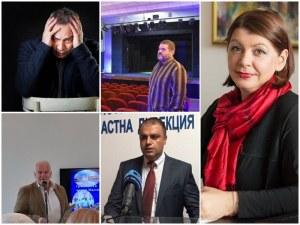 Пловдивчани в повече: Професионалистите, които ръководят най-успешните институции, но не са родени тук