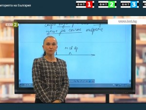 БНТ2 е тв училище от днес, Уча.се даде свободен достъп до 16 000 теста и видео уроци