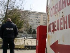 26 души в Пловдив и областта са болни от коронавирус