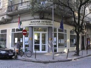 Унгарският културен институт обявява онлайн конкурс за превод на съвременна унгарска литература