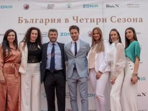 Пускат в мрежата филма за България на пловдивчанина Стефан Апостолов