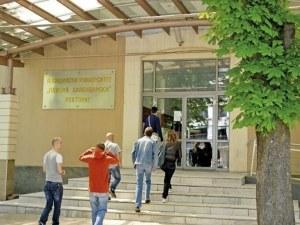 Пловдивският университет ще остане затворен до 13 май