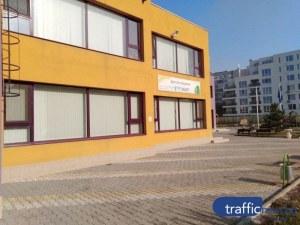 80% от родителите в Пловдив - готови да пуснат децата си на детска градина
