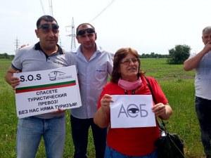 Екскурзоводи и превозвачи на съвместен протест в Пловдив