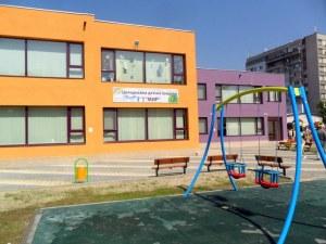 Отворят детски градини и ясли от 22 май