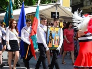 Без шествие в Пловдив за 24 май - празникът ще бъде почетен скромно, съгласно мерките
