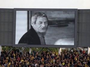 """Сдружение """"Ботев"""" възражда забравена иницатива за монумент на Чико"""