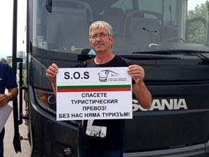 Екскурзоводи и превозвачи готвят нов протест, искат среща с Борисов