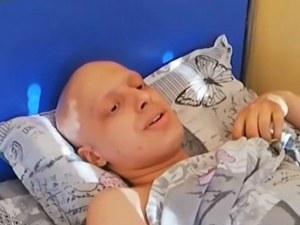 Димитър се нуждае спешно от кръводарители! Предстои му трансплантация на костен мозък