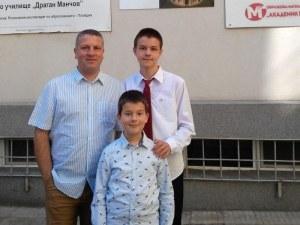 Радостин от Математическата в Пловдив - лауреат на националната олимпиада по ИТ