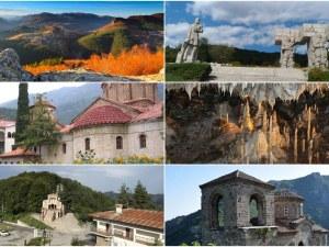 Идеи за уикенда - 14 уникални места край Пловдив за разходка и туризъм