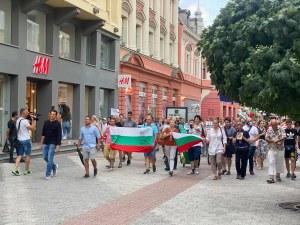 Протестиращи в Пловдив искат оставки, за да им паднат глобите