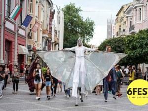 Фестивалът за улични изкуства 6Fest кани художествени групи и артисти от Пловдив за следващото си издание