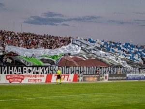 Задължително с маски на мачове в Пловдивско