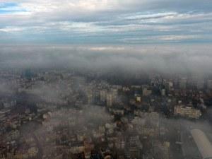Правят зона с ниски емисии в Пловдив