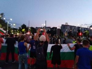 Протестът блокира центъра на Пловдив