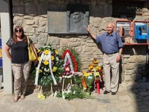 Честваме рождението на автора на Пловдивската Библия