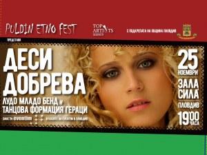 Деси Добрева се завръща с голям концерт в Пловдив