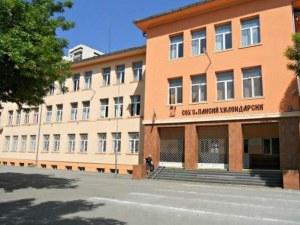 3142 първолаци прекрачват прага на класните стаи в Пловдив