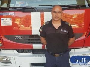 Огнеборецът Красен Властанов: Преди да бъдеш добър пожарникар, трябва да си добър човек