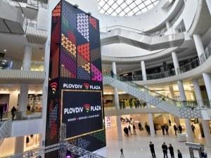 Ден на кариерата, организират тази събота в Plovdiv Plaza Mall