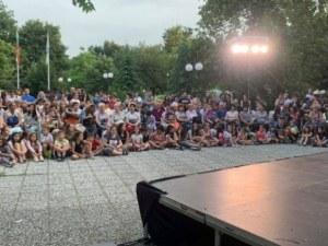 """Парк """"Каменица"""" оживява с Биг Бенд Пловдив"""