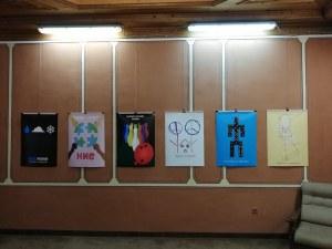 Изложби с плакати от конкурса на Художествената гимназия завземат градските пространства на Пловдив