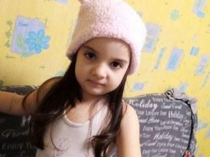 5-годишната Ани има нужда от помощта ни