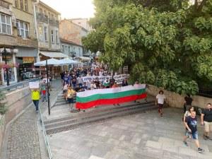 Два протеста тази вечер в Пловдив! Блокада в центъра на града
