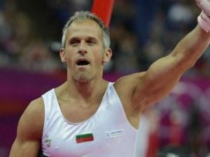 Легендата Данчо Йовчев и таекуондисти откриват шестия Ден на спорта в училище