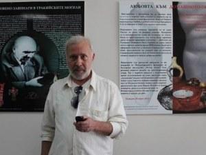"""Учредяват награда """"Кауза Бесика"""" за 120-годишнината на археолога Петър Детев"""