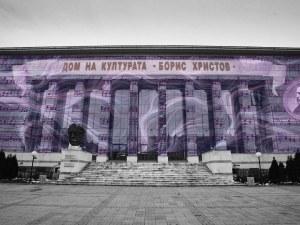 Операта с безплатен спектакъл на открито пред Дома на културата