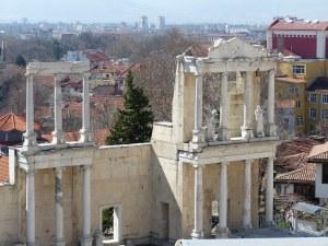 """Радио Пловдив и Биг бенд """"Пловдив"""" празнуват рожден ден на Античния театър"""