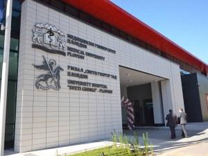 Пловдивски университети честват юбилей с тържествено шествие по Главната на Пловдив