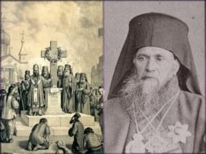 """""""Тракарт"""" кани на изложба """"Нашите Будители. 150 години Българска Екзархия"""""""