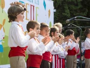 """""""С деца на тепе"""" организира дискусия за възпитанието и образованието в Пловдив"""