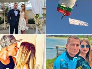 Офицер от 24-та Авиационна база-Крумово изненада любимата си с нестандартно предложение за брак