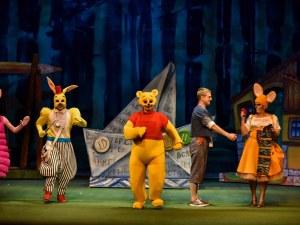 Забавните истории на Мечо Пух оживеят в Дома на културата на Пловдив