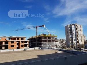 Задава се огромно строителство в Пловдив – входираха проекти като за цял нов квартал