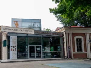 След Драматичния театър: COVID-19 затвори Археологическия музей в Пловдив
