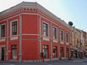 Комисията за износ на произведения на изкуството възобновява работата си в Пловдивската галерия