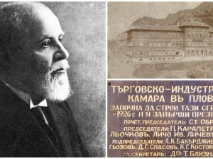 Стефан Обрейков – визионерът с мисия за свободен и модерен Пловдив