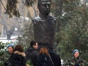 Памет за кап. Бураго, Пловдив празнува Освобождението си